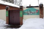 Кафе «Старый Вокзал»,  Ульяновск