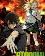 Новые серии любимого аниме