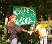 Десткий летний лагерь в Черногории