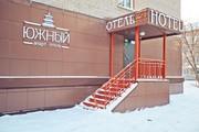 Умиротворяющая гостиница в Барнауле по часам