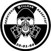 S.T.A.L.K.E.R. Лазертаг,  пейнтбол,  квесты в реальности Брянск
