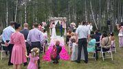 площадка для выездной регистрации  брака на природе в парке